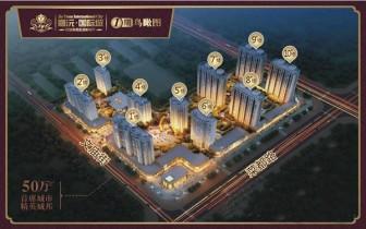 寿光嘉沅国际城高清图