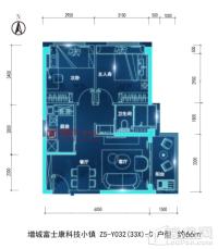 综合楼C户型