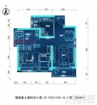 综合楼B户型