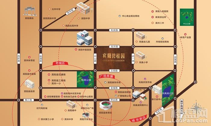 宾阳碧桂园位置图