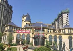 香榭丽舍·莫奈花园