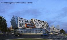 闽南国际商贸城