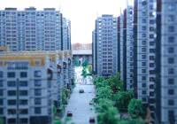 上京华府商铺