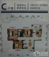 C户型 3房约88平