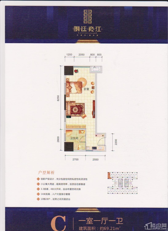 朗廷览江户型图