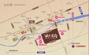 状元首府位置图