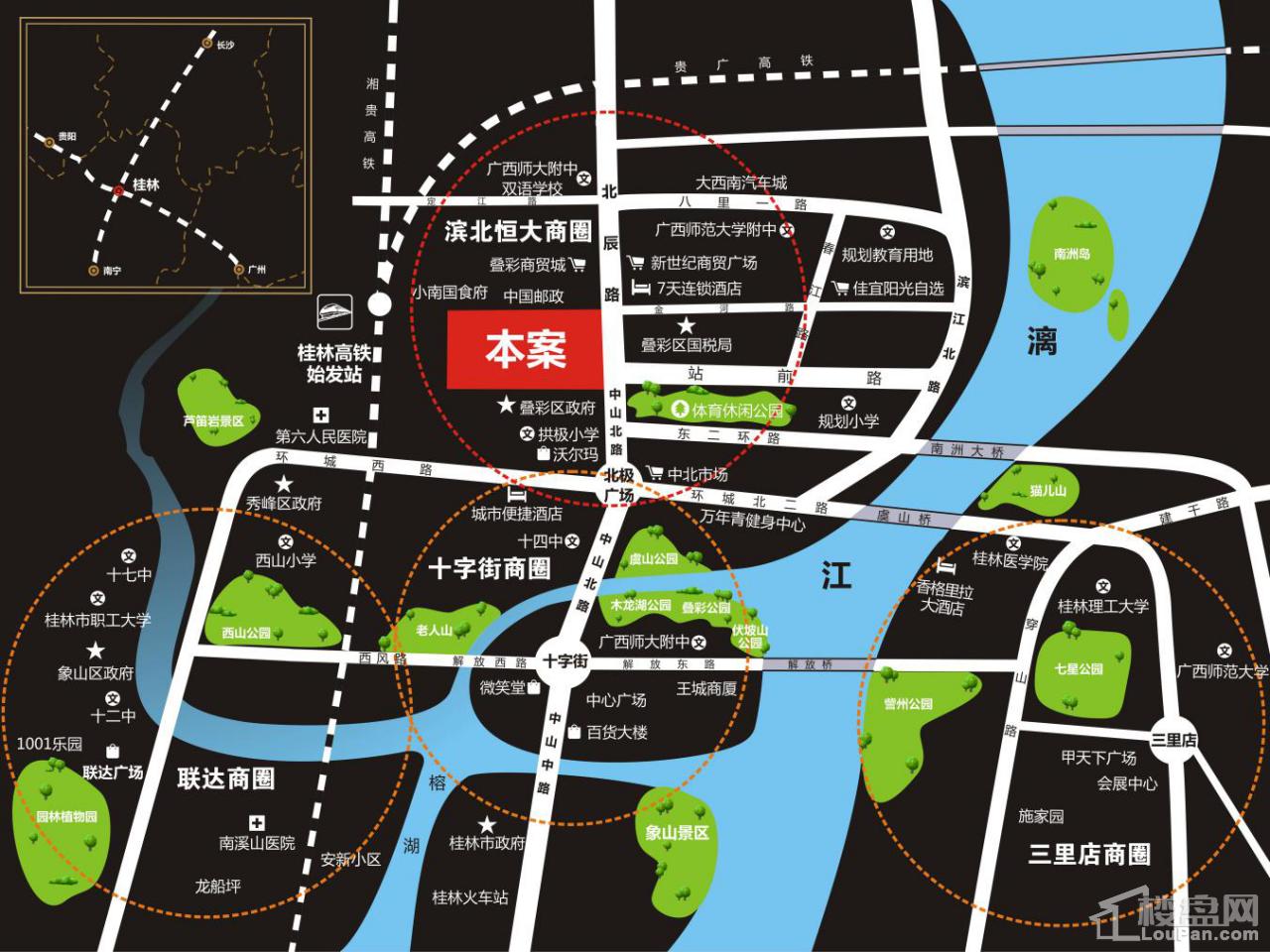 桂林恒大广场位置图