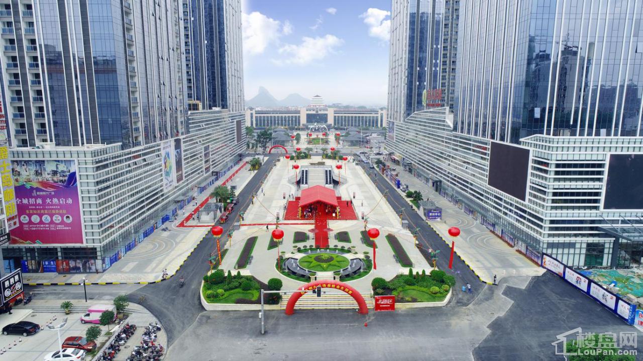 桂林恒大广场实景图