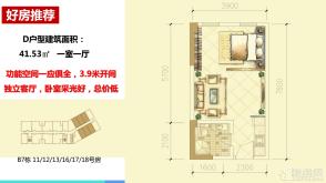 D户型建筑面积