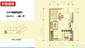 D3户型建筑面积