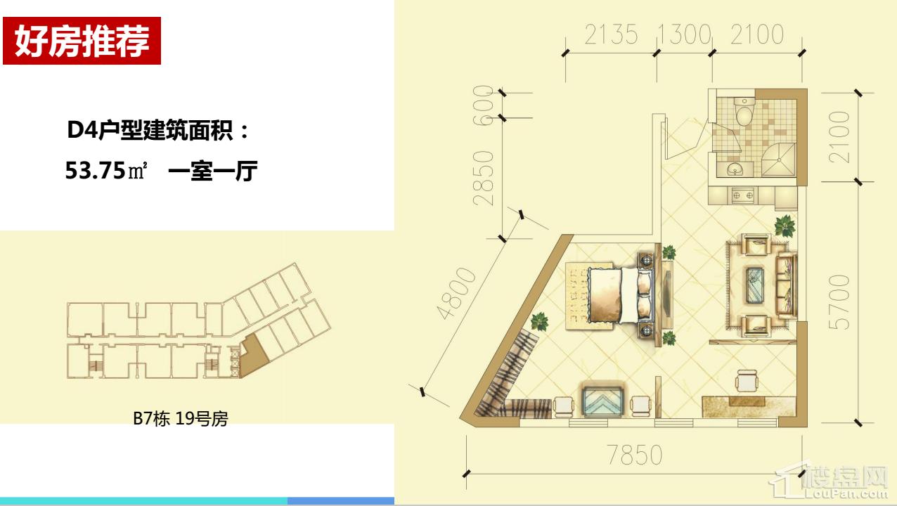 D4户型建筑面积