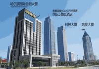 国际金融大厦
