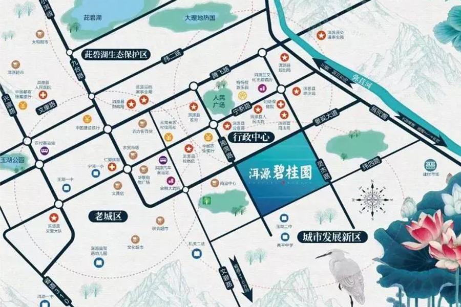 洱源碧桂园位置图