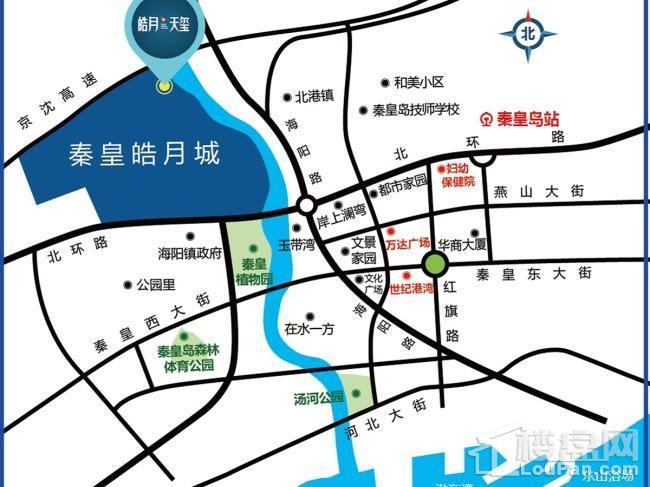 秦皇皓月城位置图