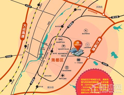 华夏国际商贸城效果图