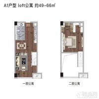 A1户型LOFT公寓