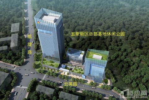 南宁城投五象总部广场效果图