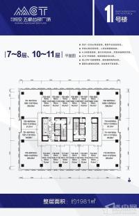 南宁城投五象总部广场7/8/10层平面图