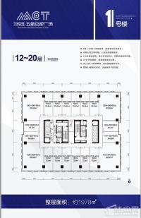 南宁城投五象总部广场12-20层平面图