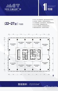 南宁城投五象总部广场22-27层平面图