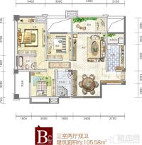 锦林俊域2期B户型效果图