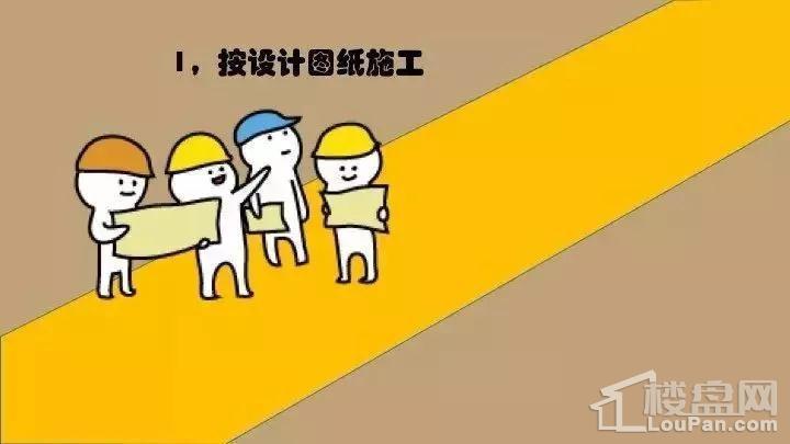 碧桂园五岭首府