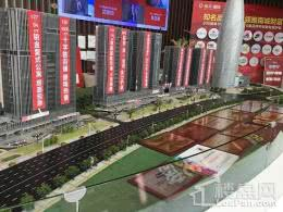 裕天国际商汇中心实景图