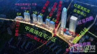 裕天国际商汇中心配套图