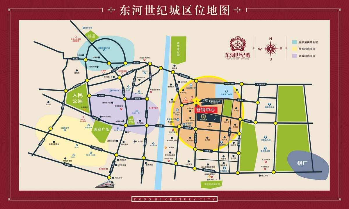 东河世纪城二期位置图