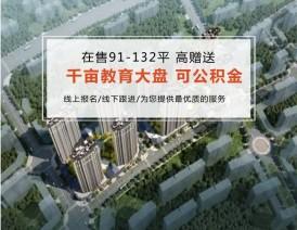 西安滨江翡翠城高清图