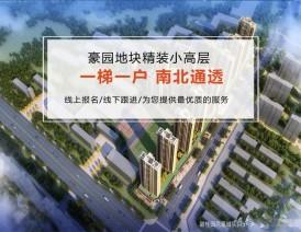 西安碧桂园凤凰城高清图