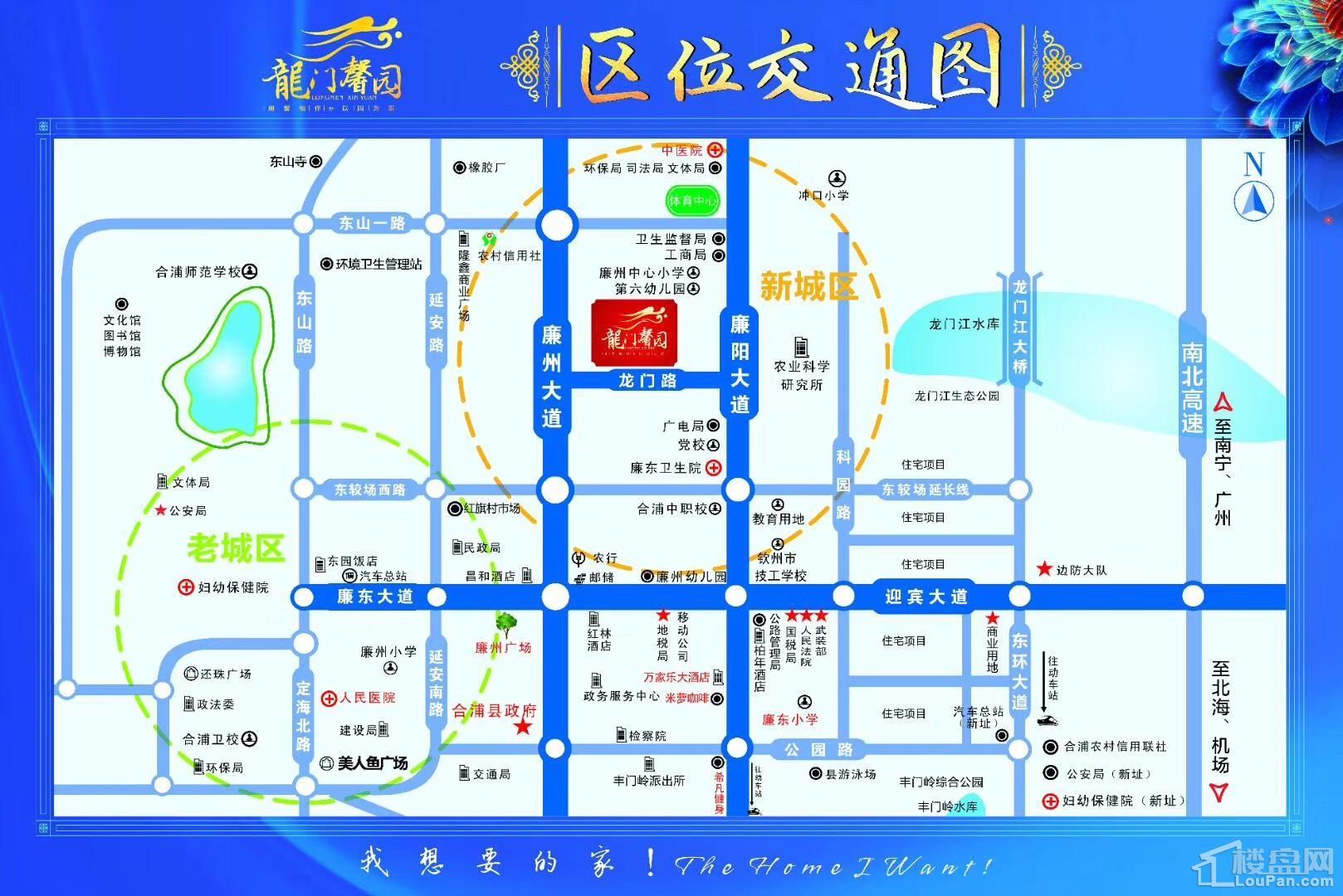 龙门馨园位置图