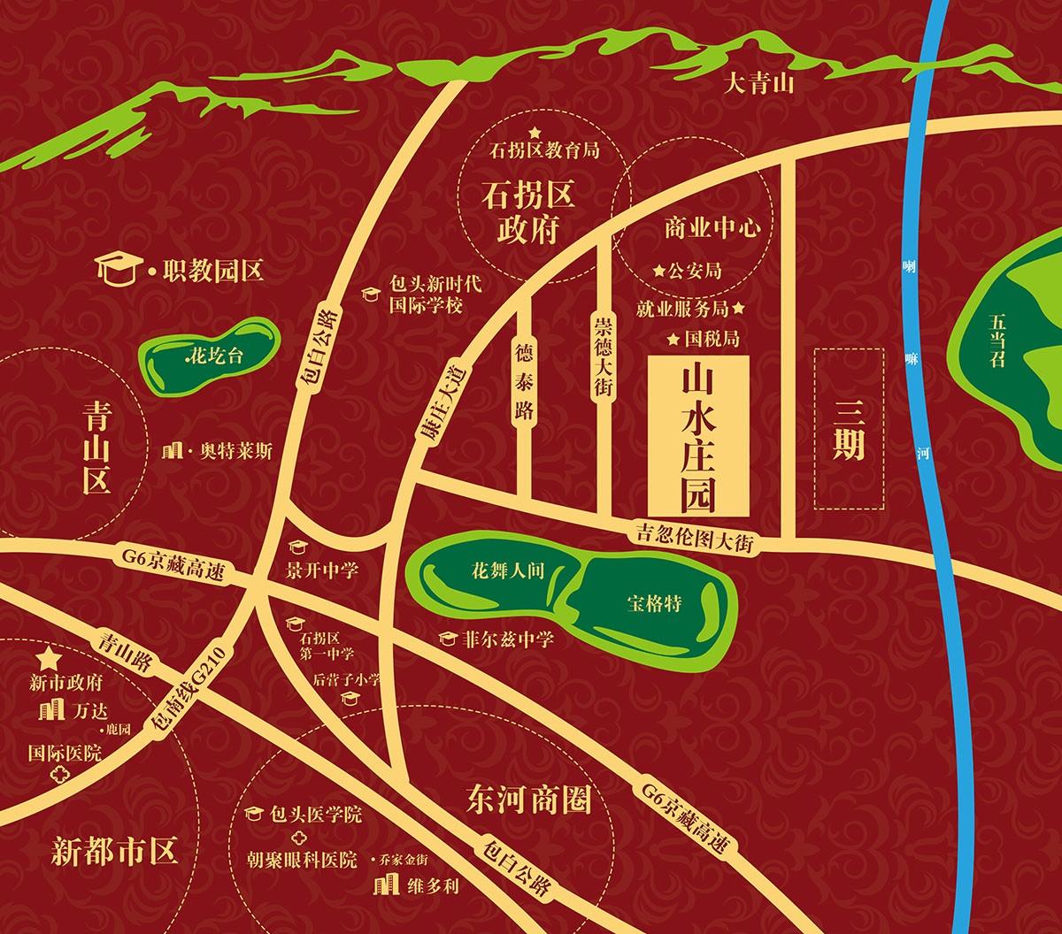 山水庄园位置图