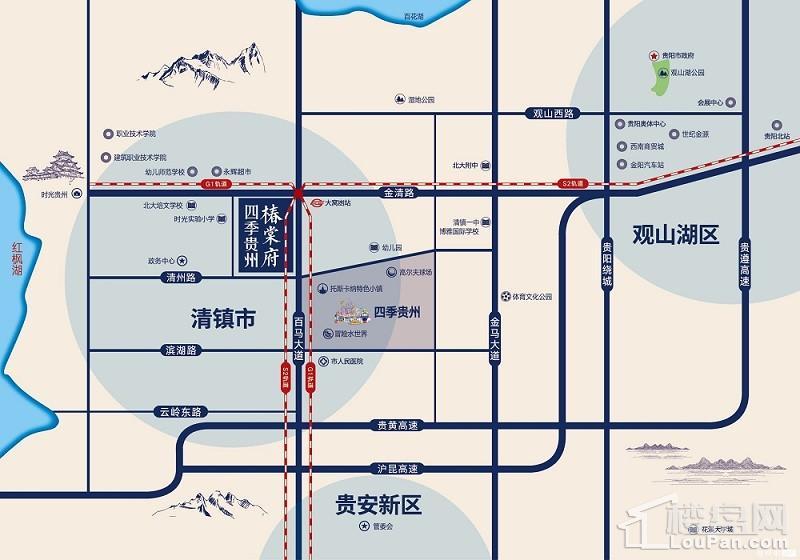 四季貴州·椿棠府位置圖