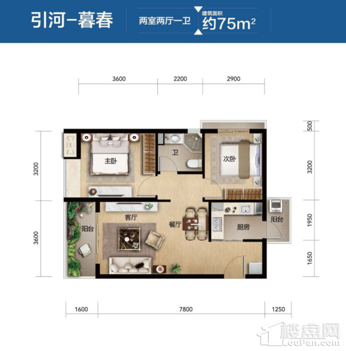 第三块地(高层)75平 两房