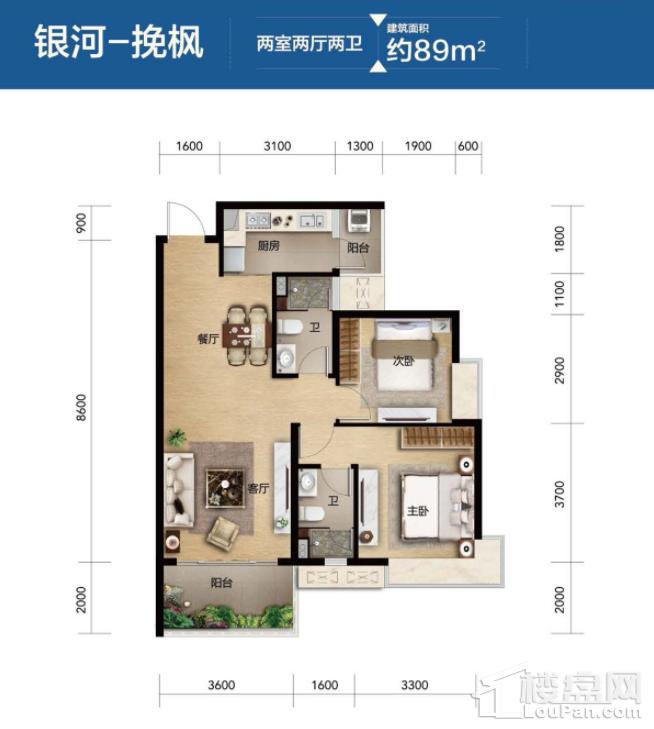 第三块地(高层)89平 两房