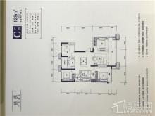 蓝光·长岛国际社区户型图