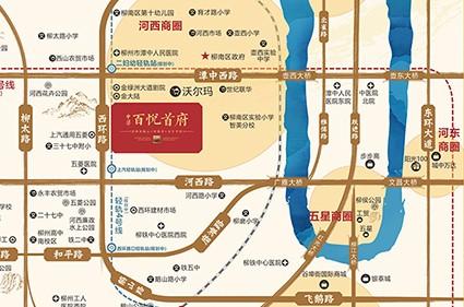 中梁·百悦首府位置图