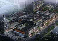关帝庙历史文化街