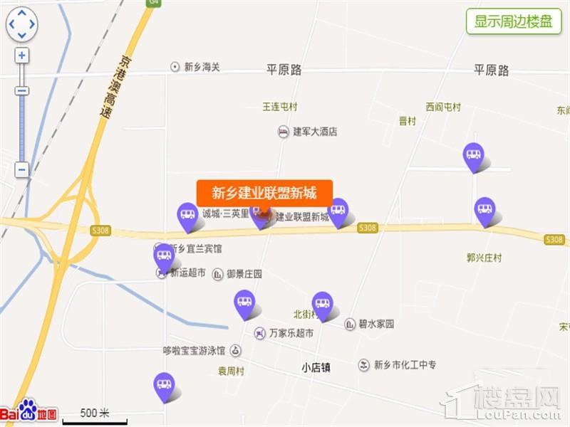 建业联盟新城位置图