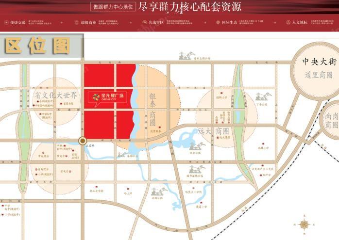 哈尔滨星光耀广场写字楼位置图