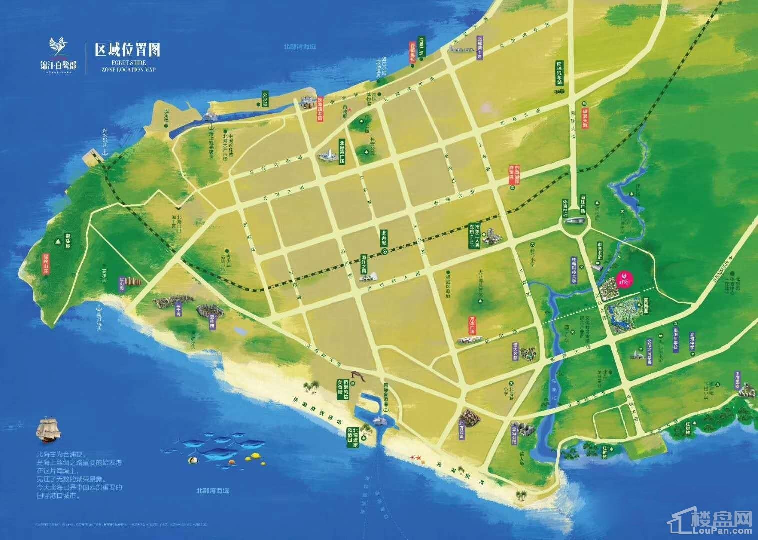 锦江白鹭郡 位置图