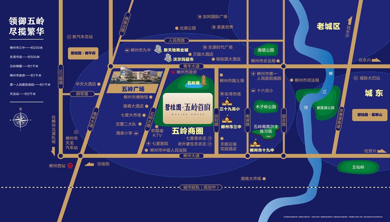 碧桂園·五嶺首府位置圖