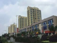 中信·国安云公馆