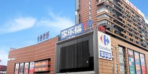 安庆金大地新地城