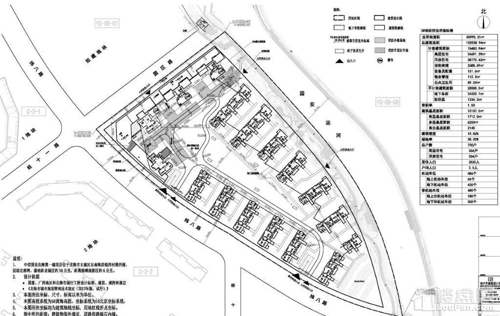 中信国安·北海第一城第三块地总平面图