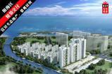 中信国安北海第一城在售99-122㎡的花园洋房