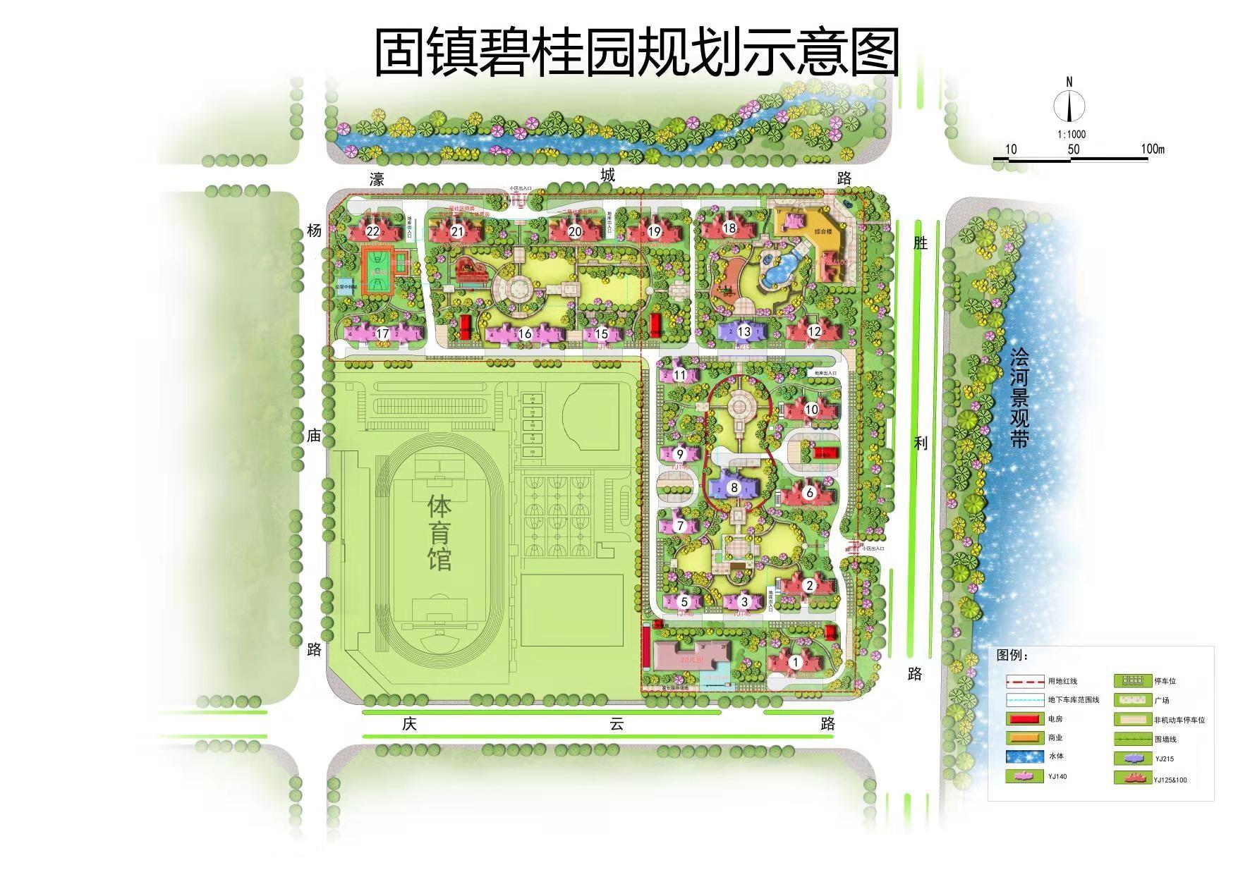 固镇碧桂园位置图