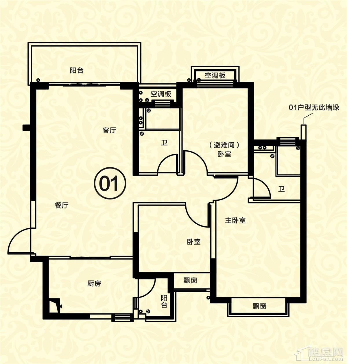 16栋二单元01-04户型 3室2厅2卫 约115m²