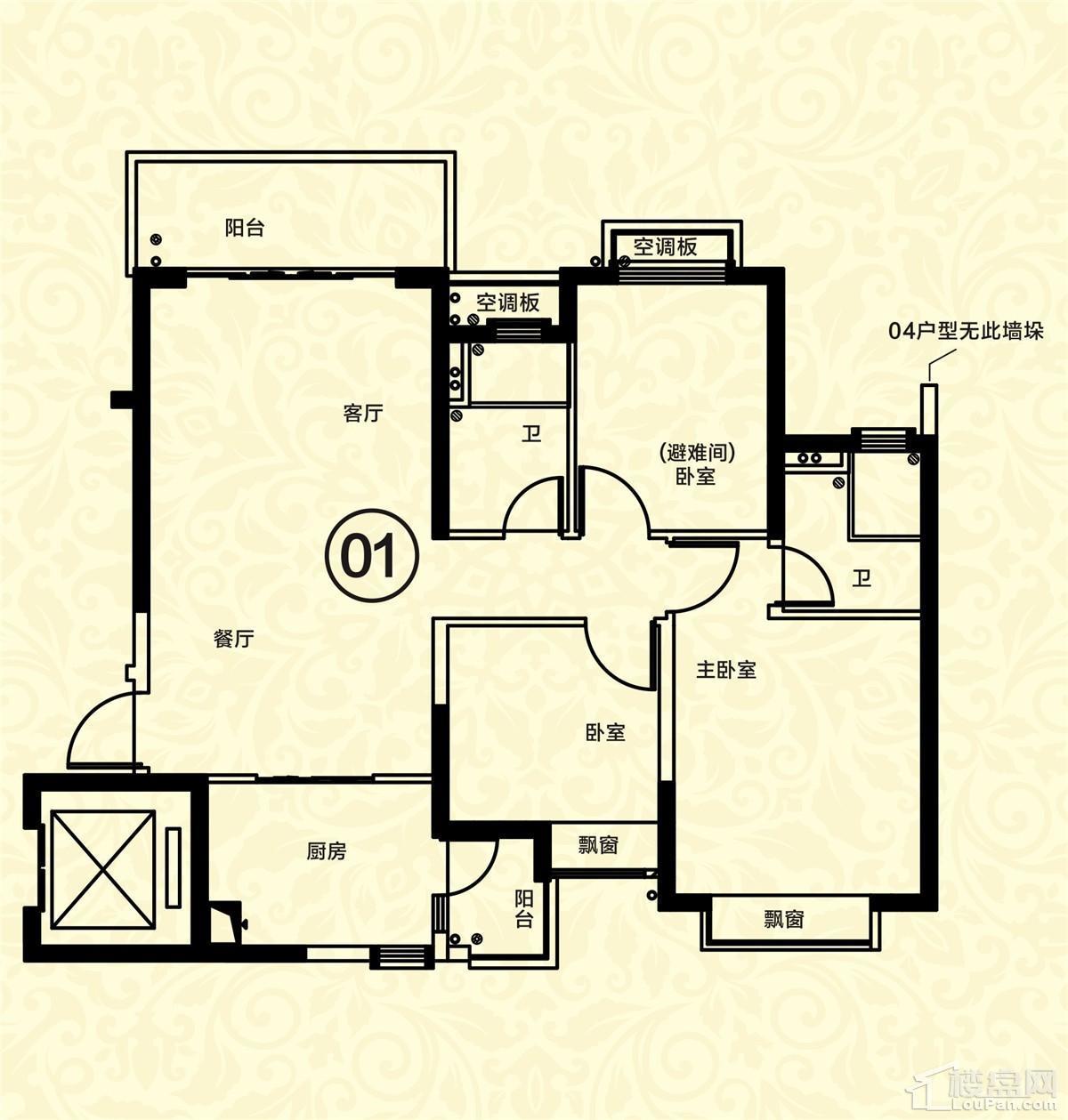 16栋一单元01-04户型 3室2厅2卫 约115m²